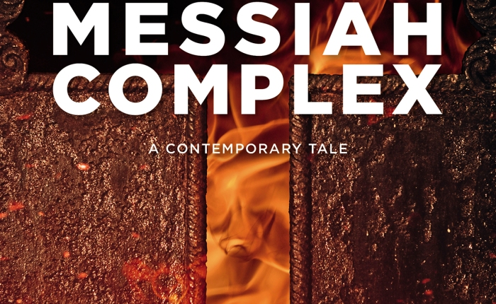 """The Messiah Complex"" – my third and final conspiracy thriller.  Now available on Kindle"